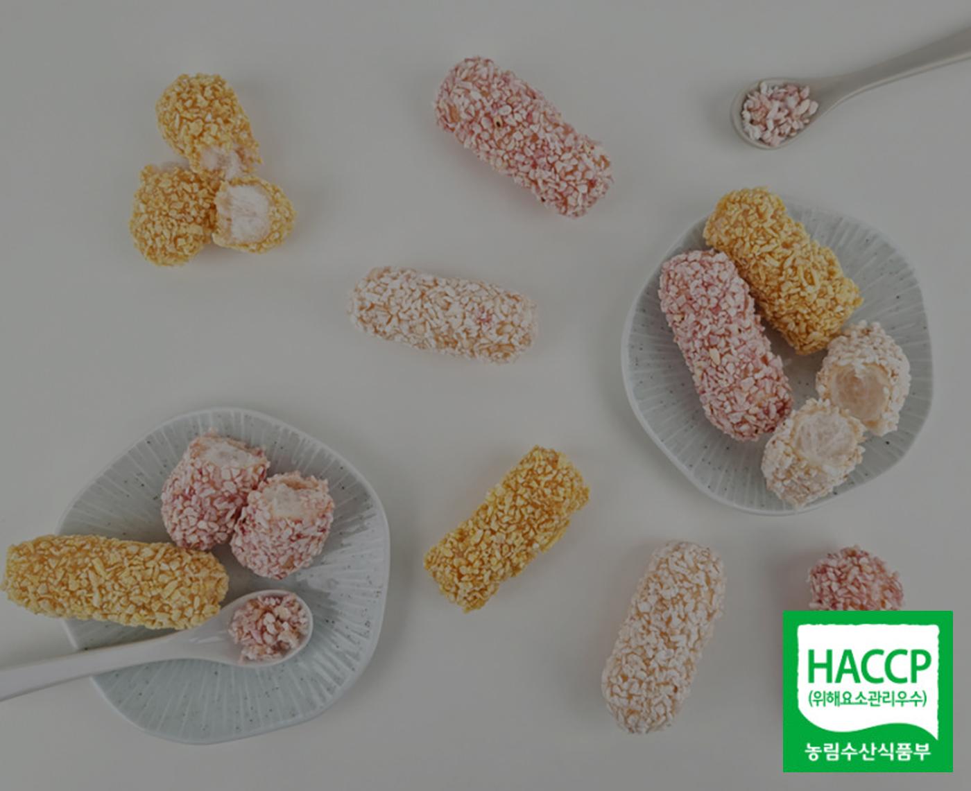 조청에 버무린 찹쌀 단호박 (낱개/1kg) 상세이미지6