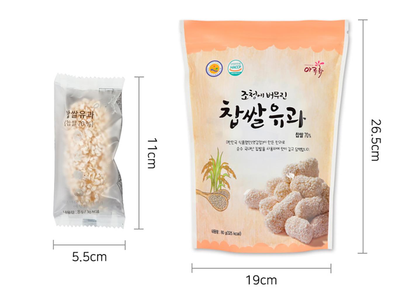 조청에 버무린 찹쌀 유과 (낱개/1kg) 상세이미지7