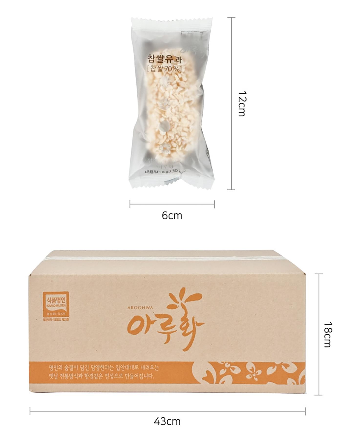 조청에 버무린 찹쌀 단호박 (낱개/1kg) 상세이미지8