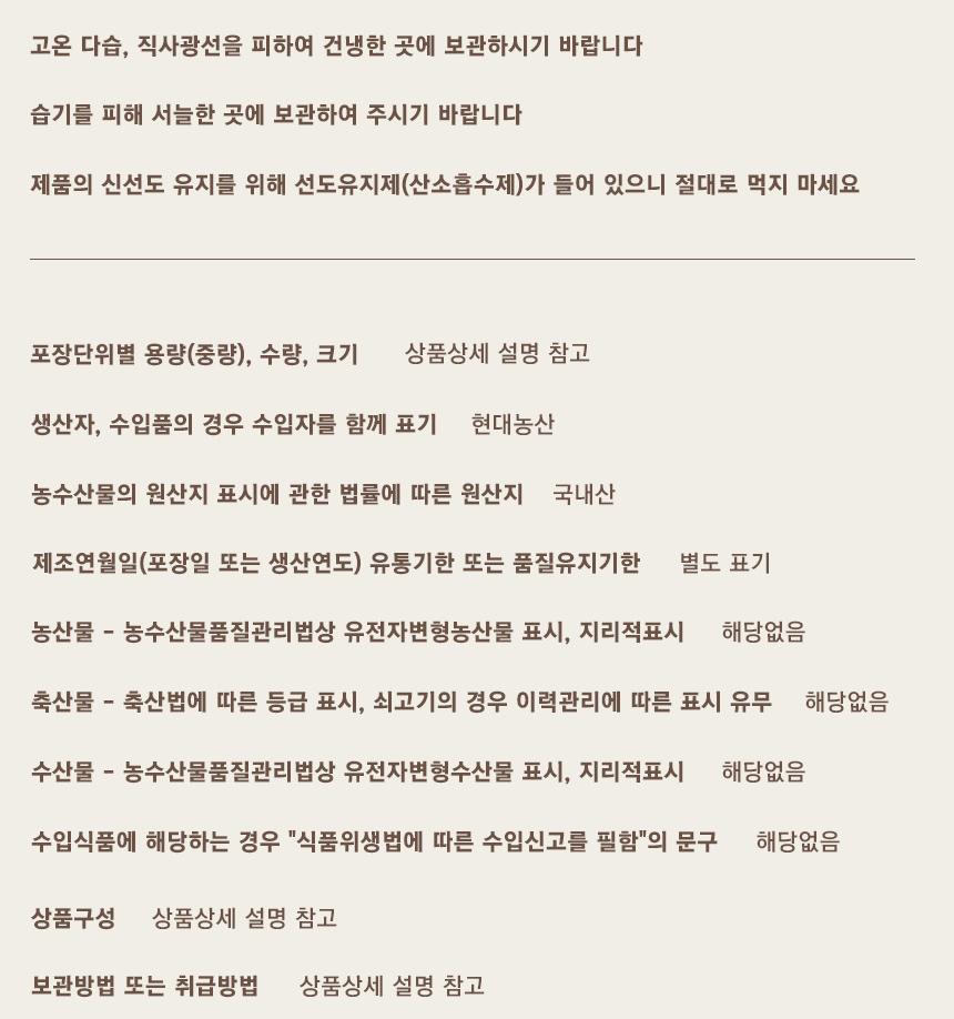 발아곡물 녹두(220g) 상세이미지6