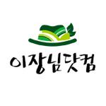 이장님닷컴 로고