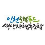 인천로컬푸드 로고