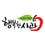 행복한사과 로고
