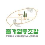 폴개협동조합 로고