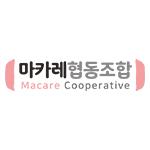 마카레협동조합 로고