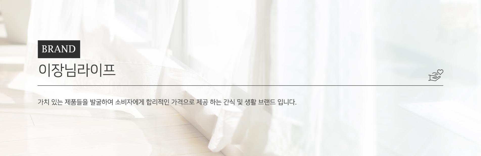 30밀리스토어 소셜가 이장님라이프 소개