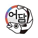 어담협동조합 로고