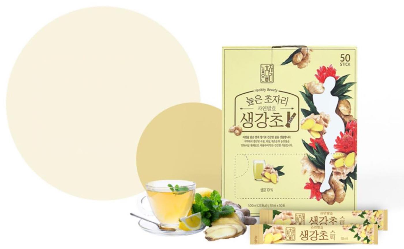 자연발효 발아현미초·석류초·생강초 식초 음료 세트 상세이미지4