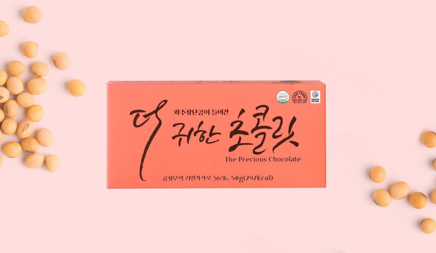 고구마/쌀/콩 3가지 맛 리얼 카카오 초콜릿 세트 상세이미지4
