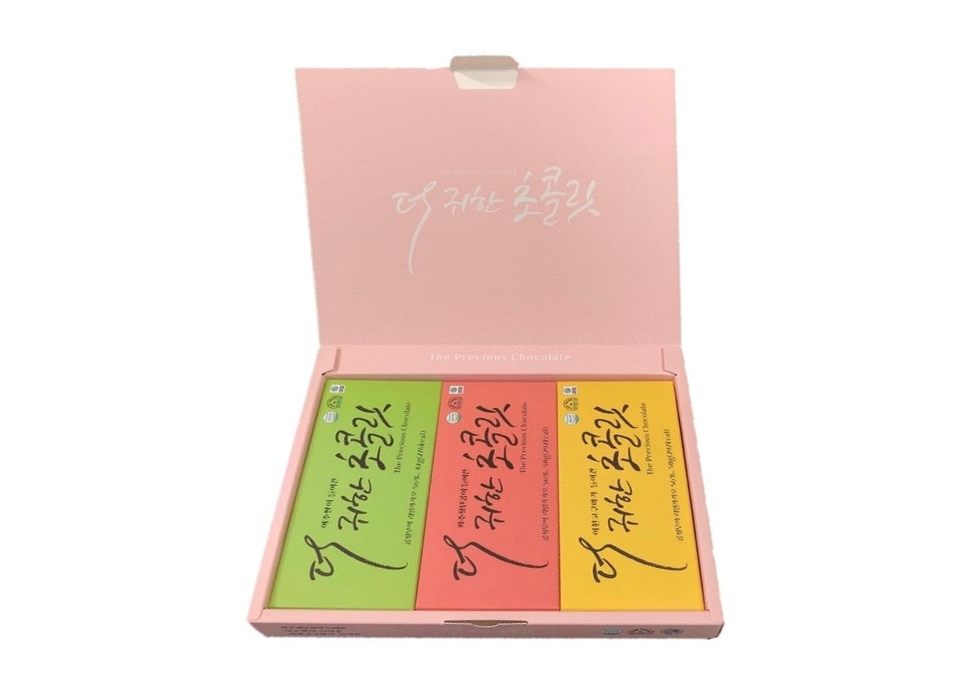 고구마/쌀/콩 3가지 맛 리얼 카카오 초콜릿 세트 상세이미지1