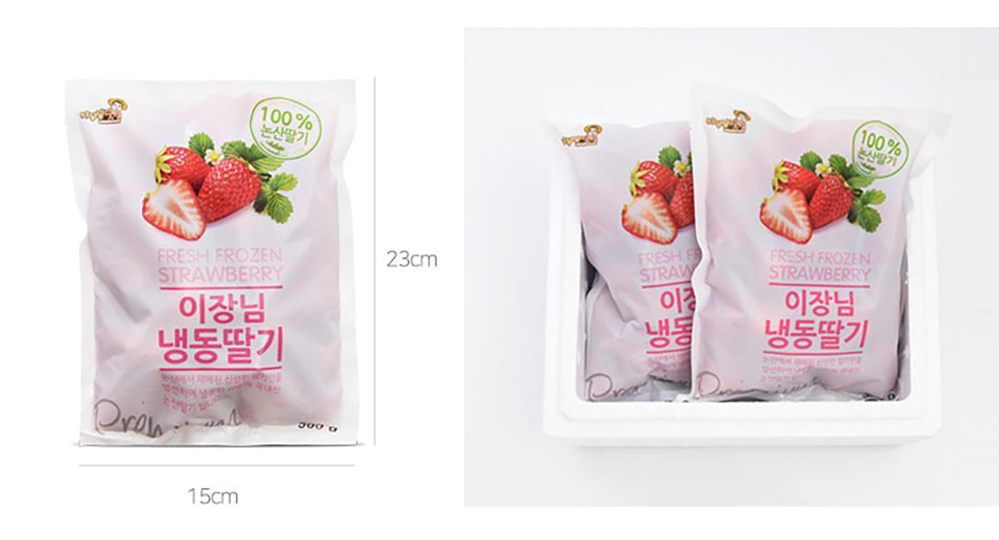 논산 고당도 냉동 딸기 2kg 상세이미지4