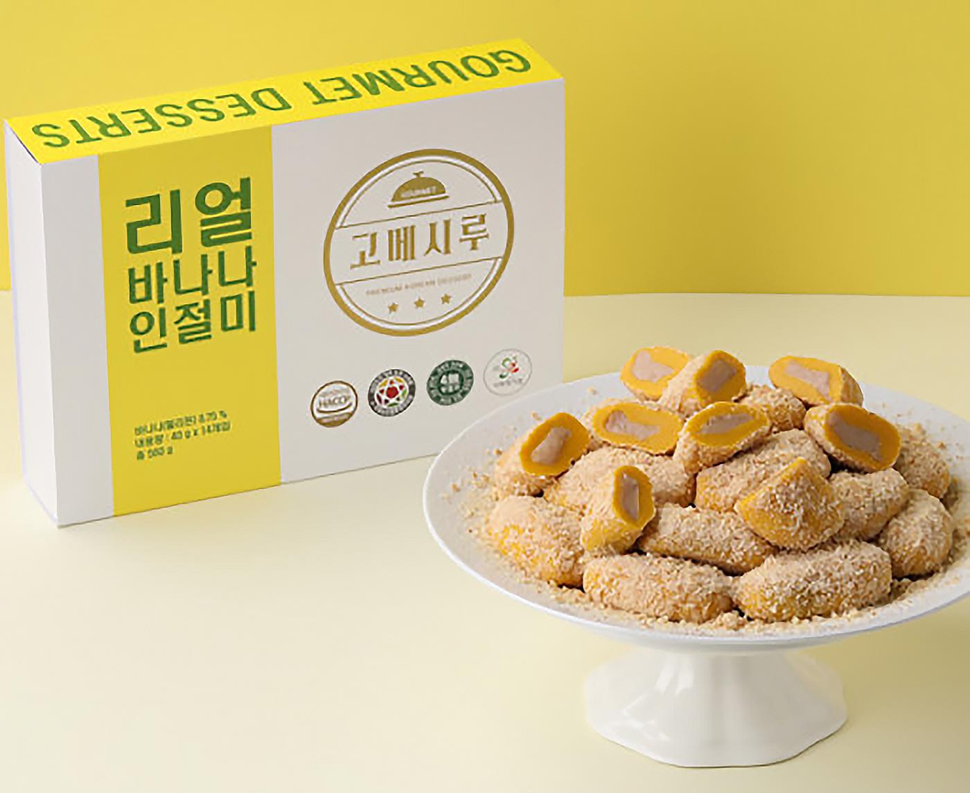 굳지 않는 리얼 바나나 모찌 찹쌀떡 (16입) 상세이미지7