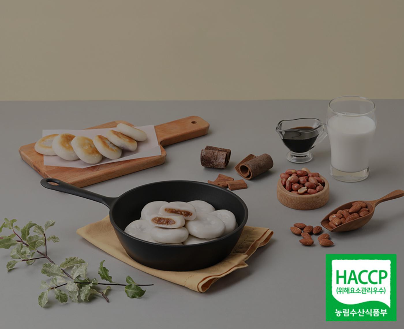 구우면 더 맛있는 호떡 절편 떡(20입) 상세이미지8