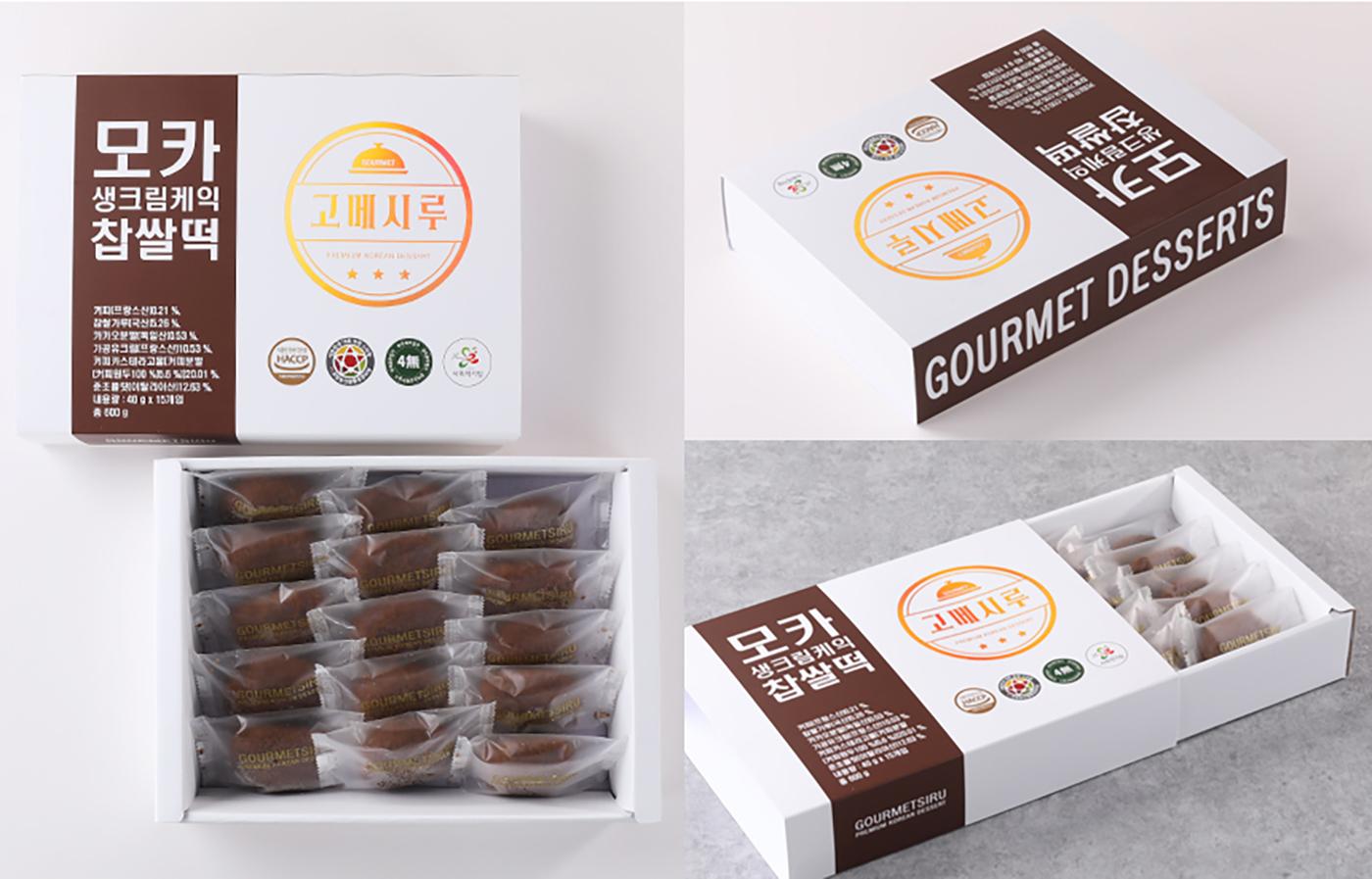 굳지 않는 모카 생크림 케익 모찌 찹쌀떡 (15입) 상세이미지11
