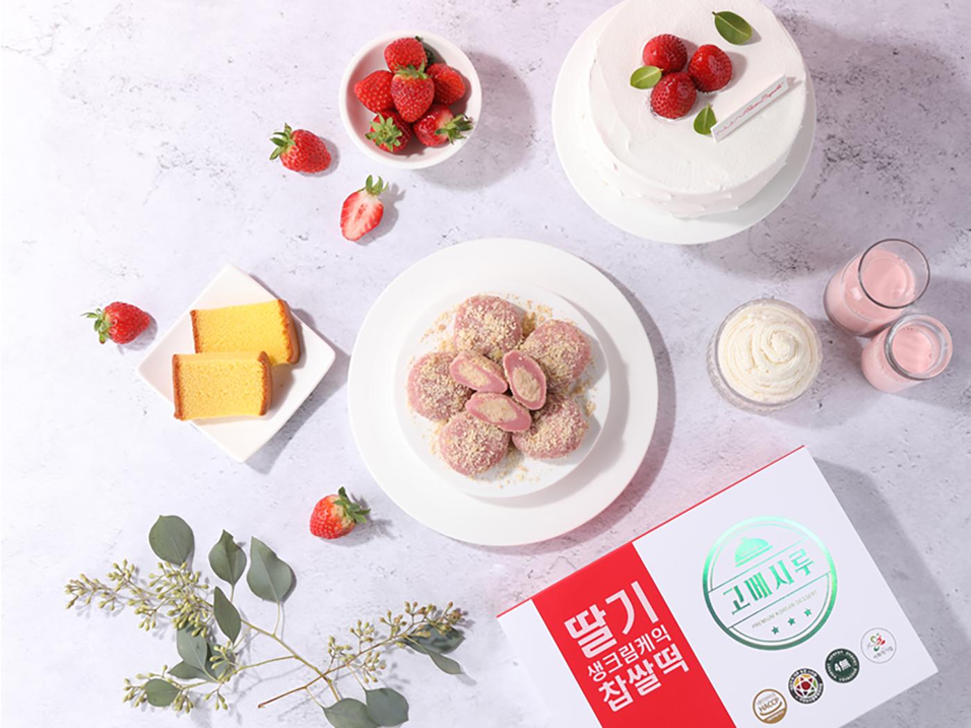 굳지 않는 딸기 생크림 케익 모찌 찹쌀떡 (15입) 상세이미지2