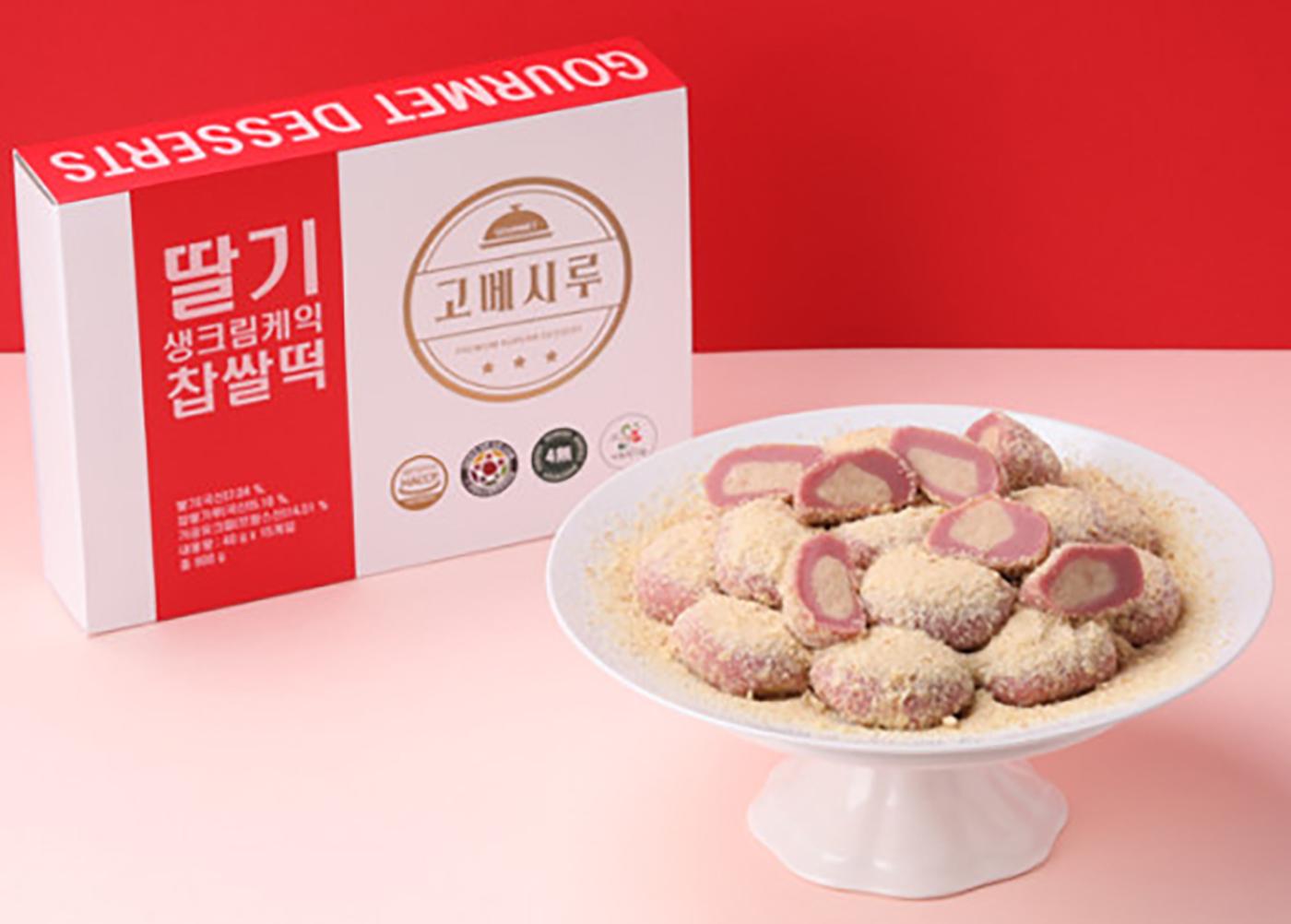 굳지 않는 딸기 생크림 케익 모찌 찹쌀떡 (15입) 상세이미지7
