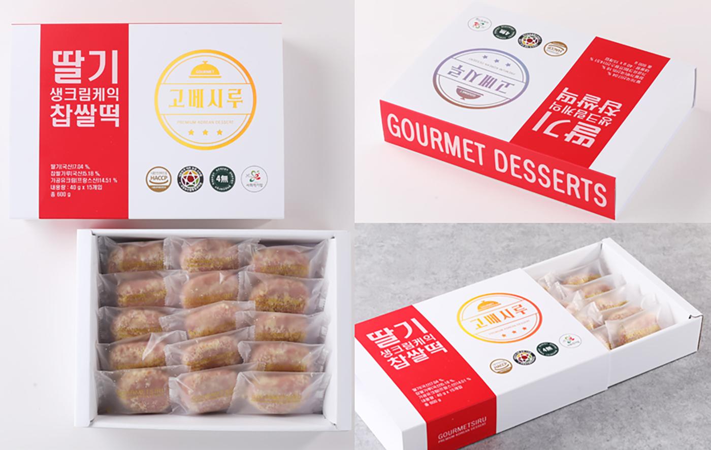 굳지 않는 딸기 생크림 케익 모찌 찹쌀떡 (15입) 상세이미지11