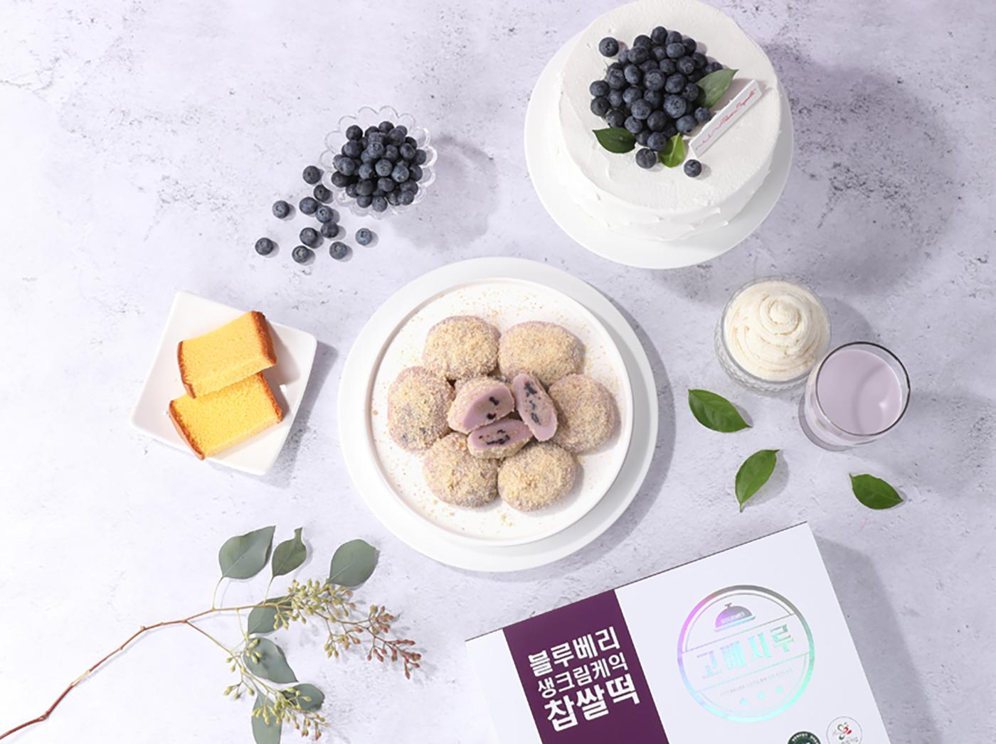 굳지 않는 블루베리 생크림 케익 모찌 찹쌀떡 (15입) 상세이미지2