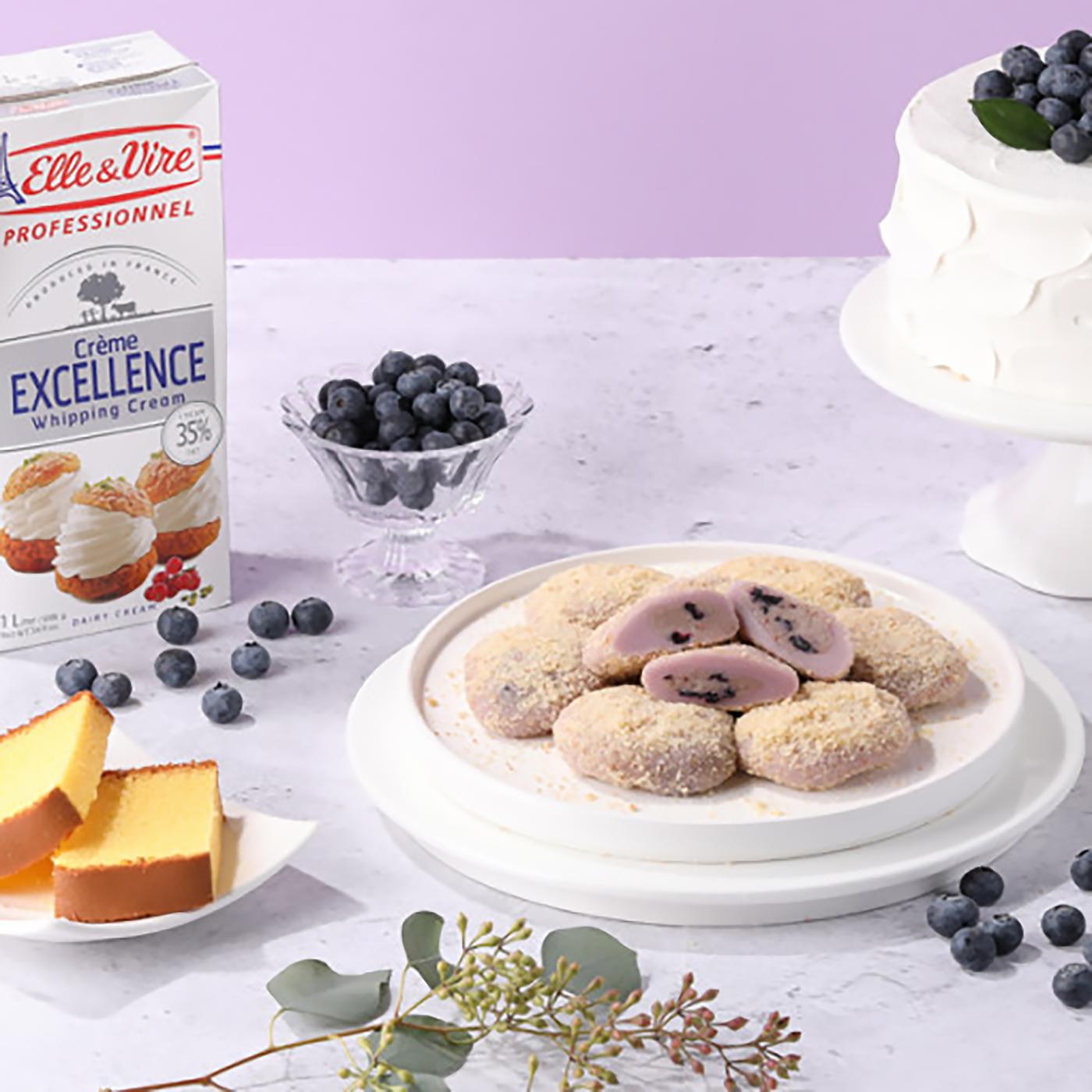 굳지 않는 블루베리 생크림 케익 모찌 찹쌀떡 (15입) 상세이미지6