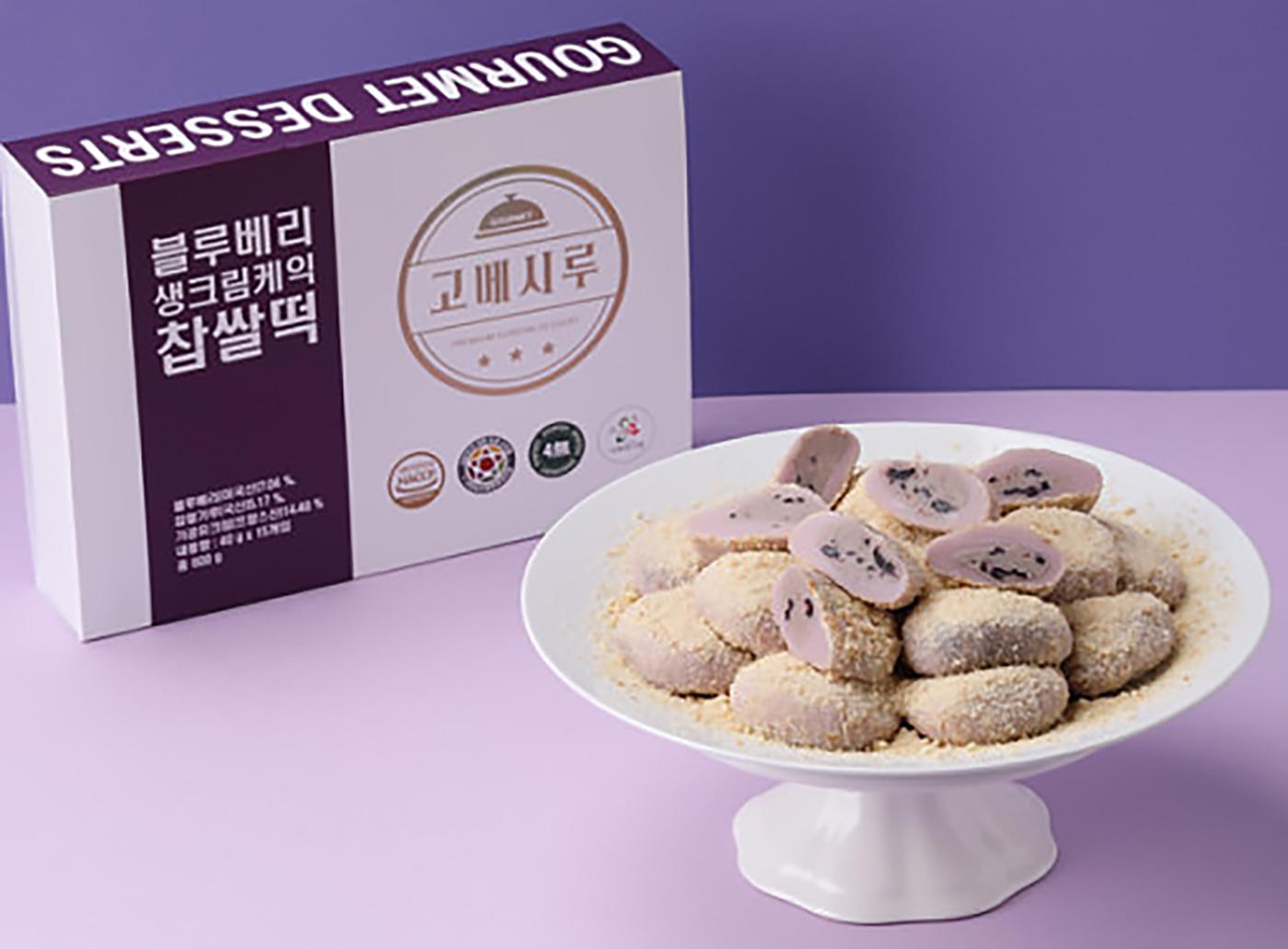 굳지 않는 블루베리 생크림 케익 모찌 찹쌀떡 (15입) 상세이미지7