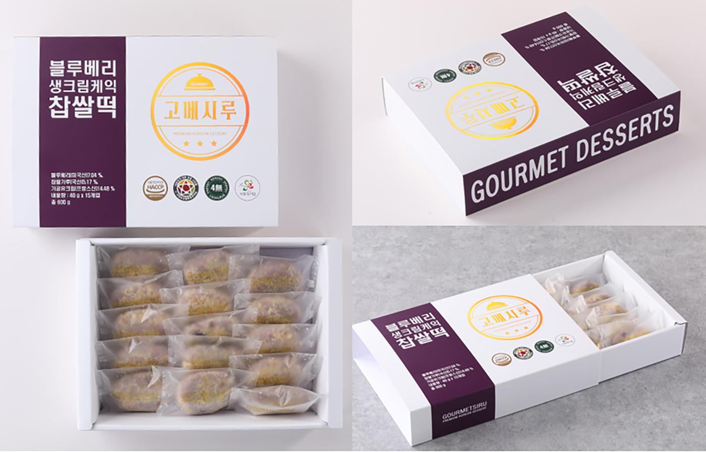 굳지 않는 블루베리 생크림 케익 모찌 찹쌀떡 (15입) 상세이미지11
