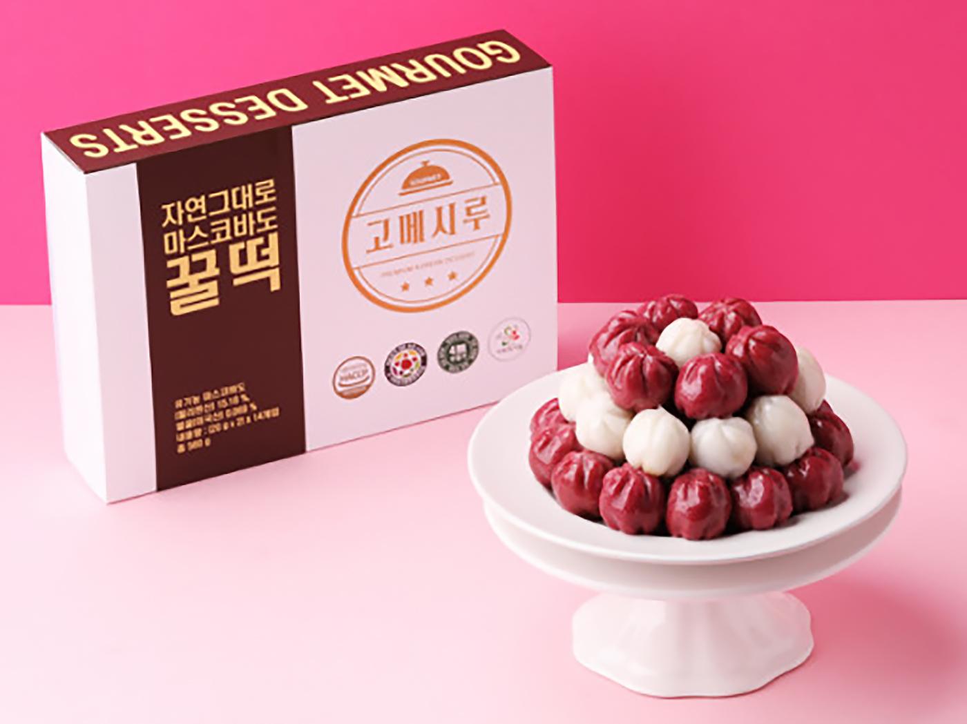 자연그대로 마스코바도 꿀떡 (20입) 상세이미지4