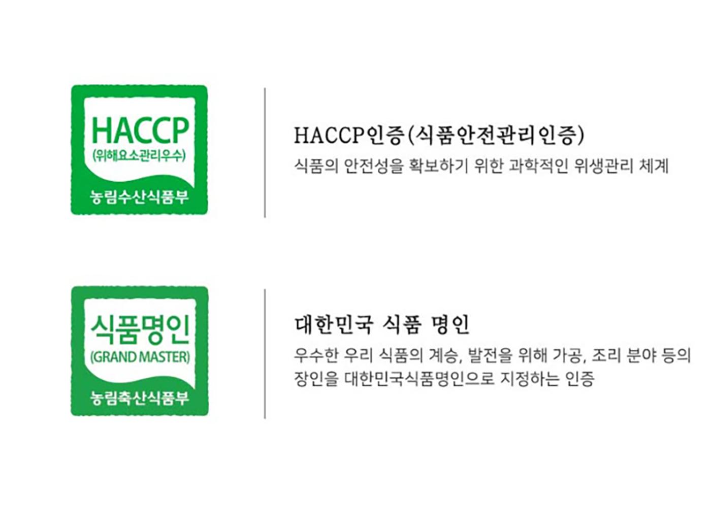 콩가루 인절미 과자(1봉/8봉(SET) 상세이미지6