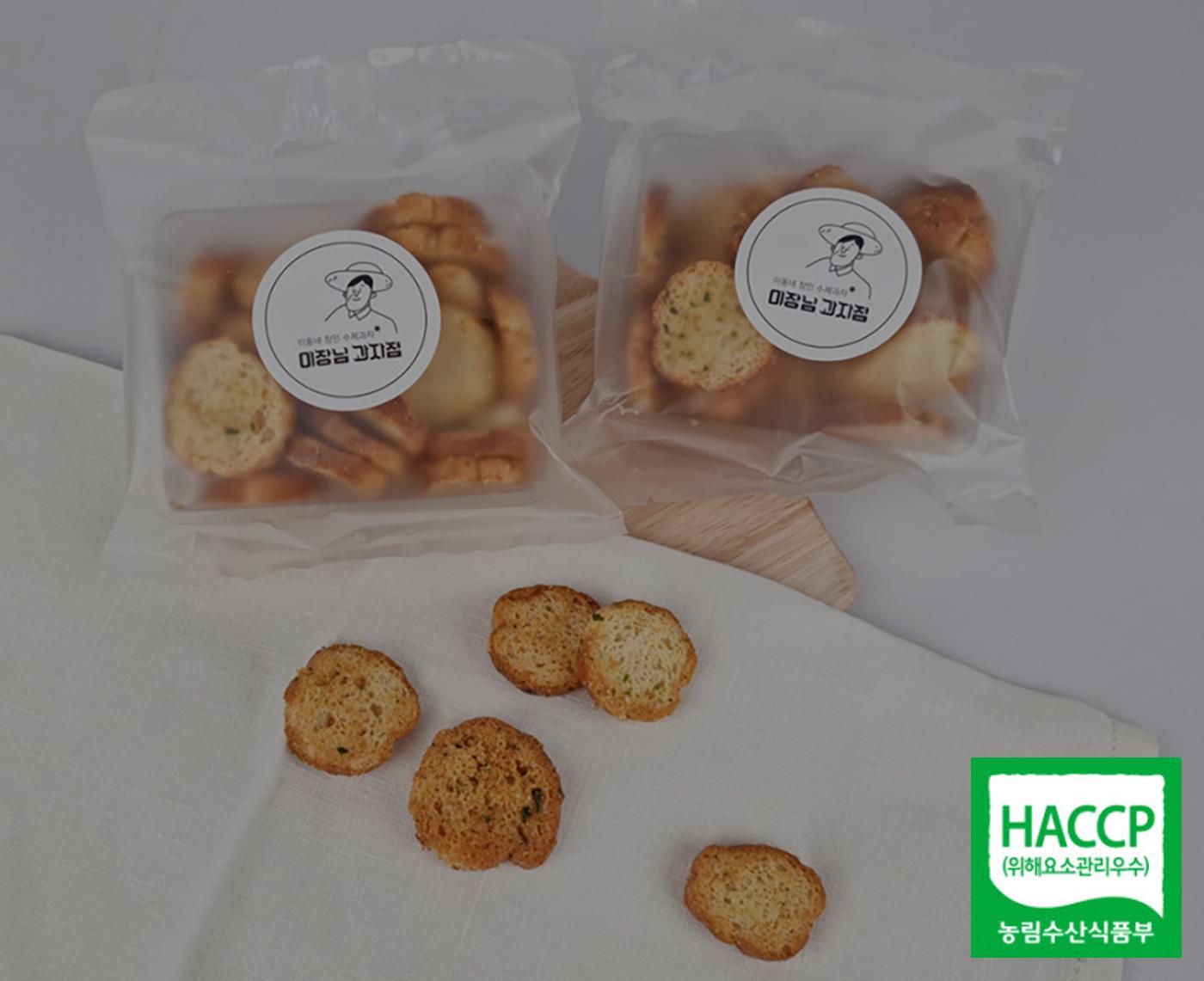 수제 마늘 바게트 과자 (3봉/6봉) 상세이미지5