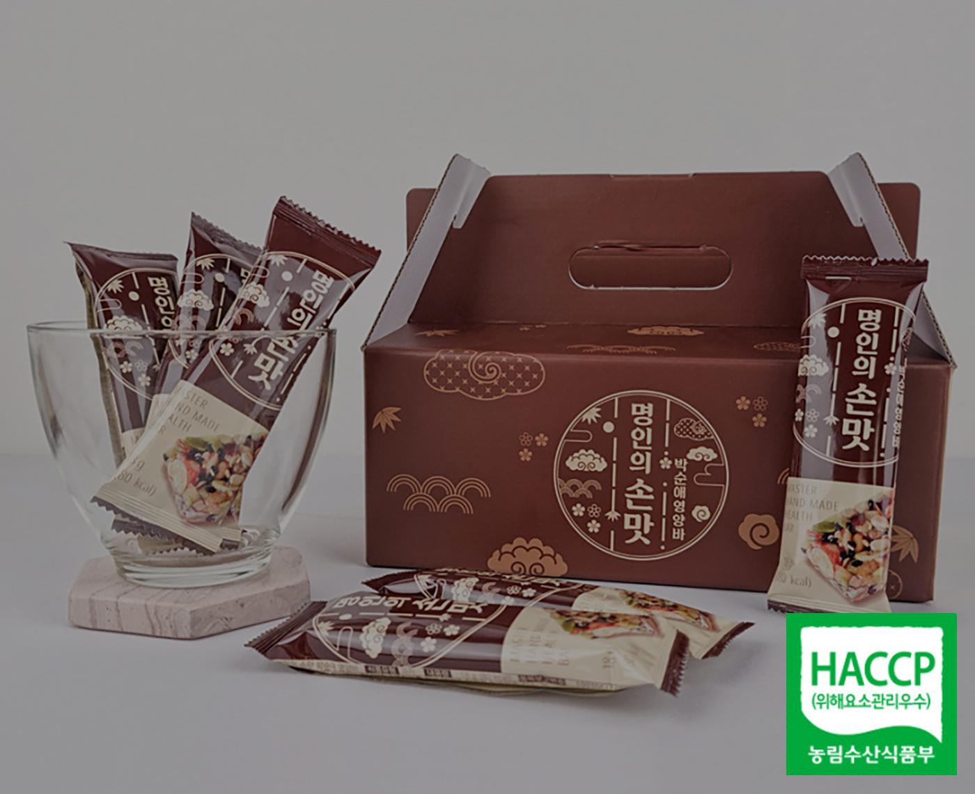 [박순애 명인] 수제 견과 유기농 영양바 세트(30개입) 상세이미지5