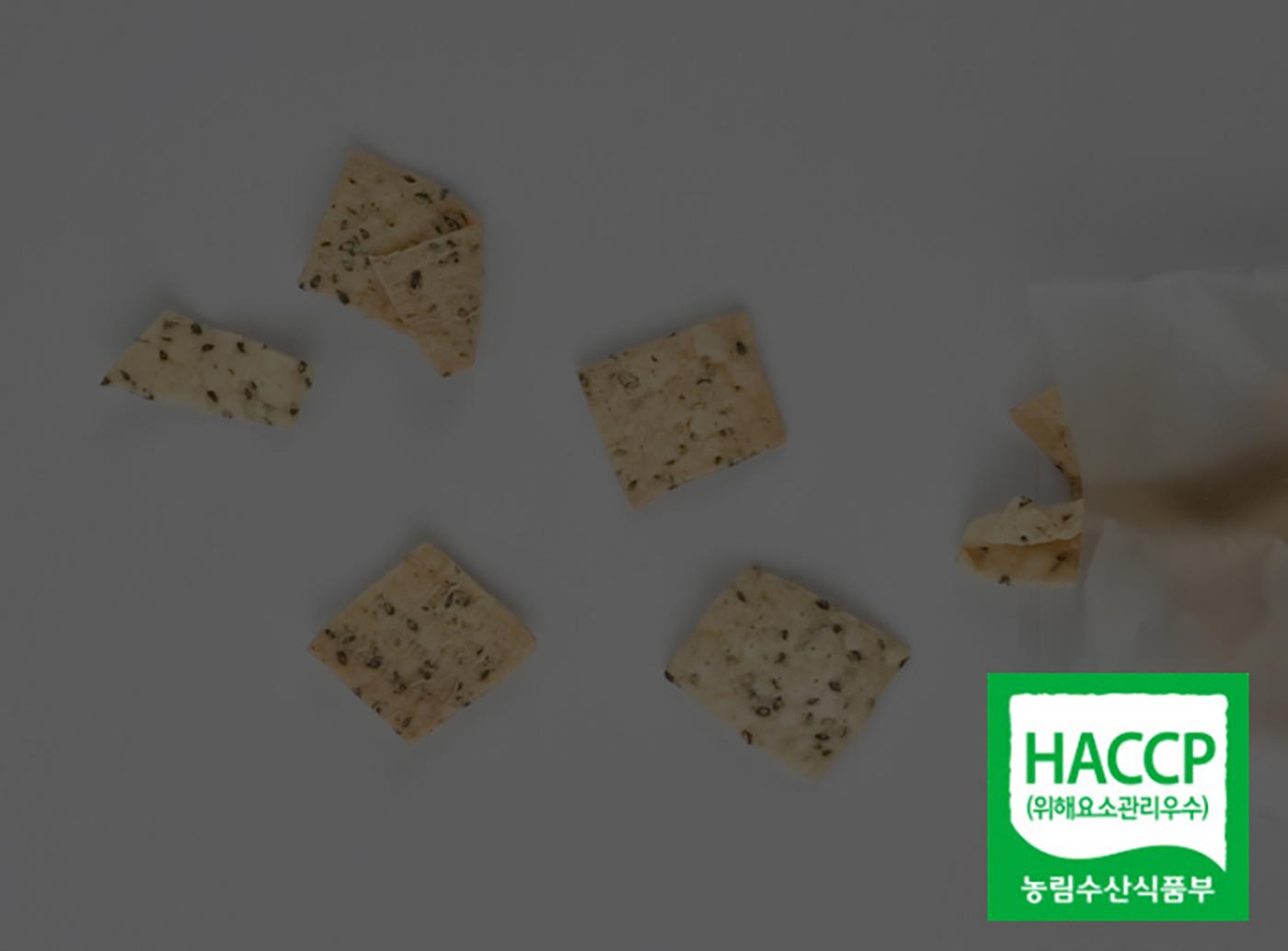 우리콩 참두부 과자(4봉/8봉) 상세이미지5