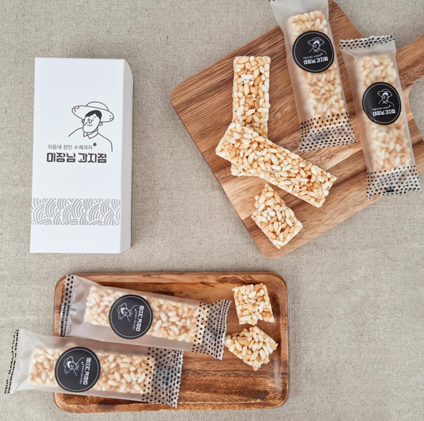 전통 쌀강정 황쌀바 영양바 세트 (5입) 상세이미지2