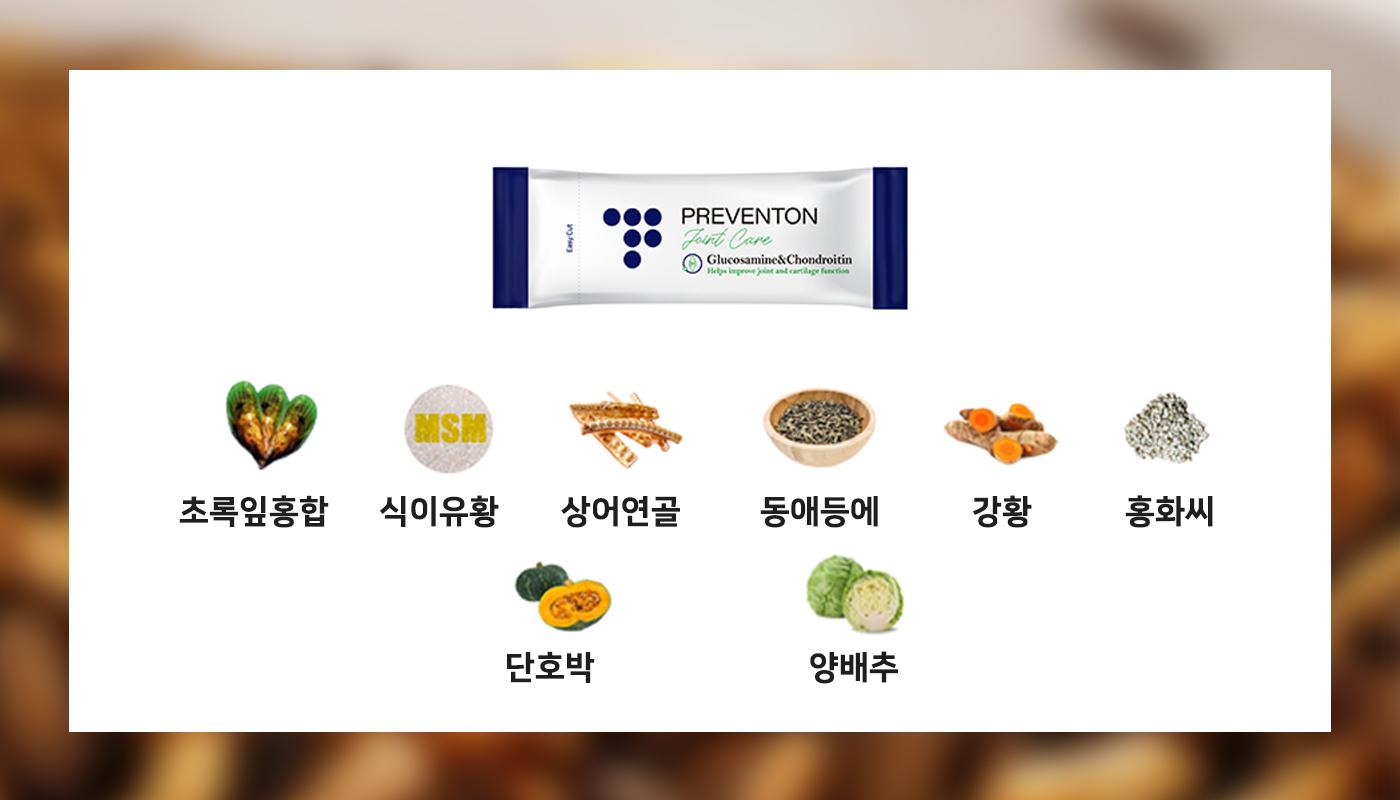 강아지 관절 케어 농축 파우더 곤충 영양제(한달분) 상세이미지3