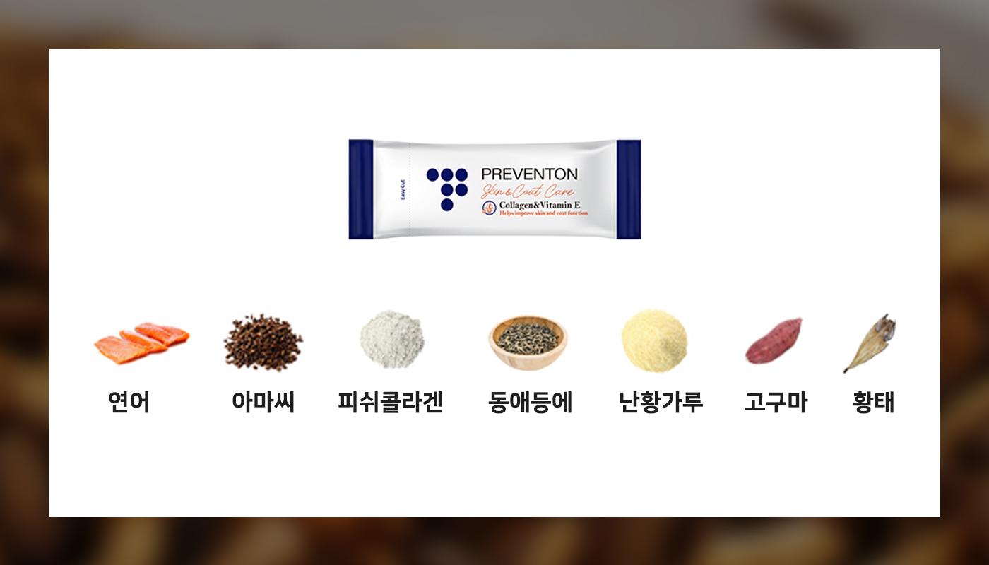 강아지 피부&모질 케어 농축 파우더 곤충 영양제(한달분) 상세이미지2