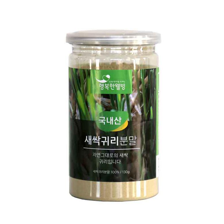 유기농 국내 제주산 새싹귀리분말