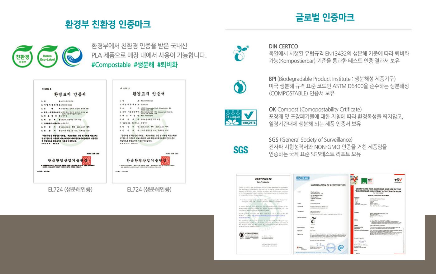 옥수수로 만든 생분해 일회용 아이스컵(50개) 상세이미지4