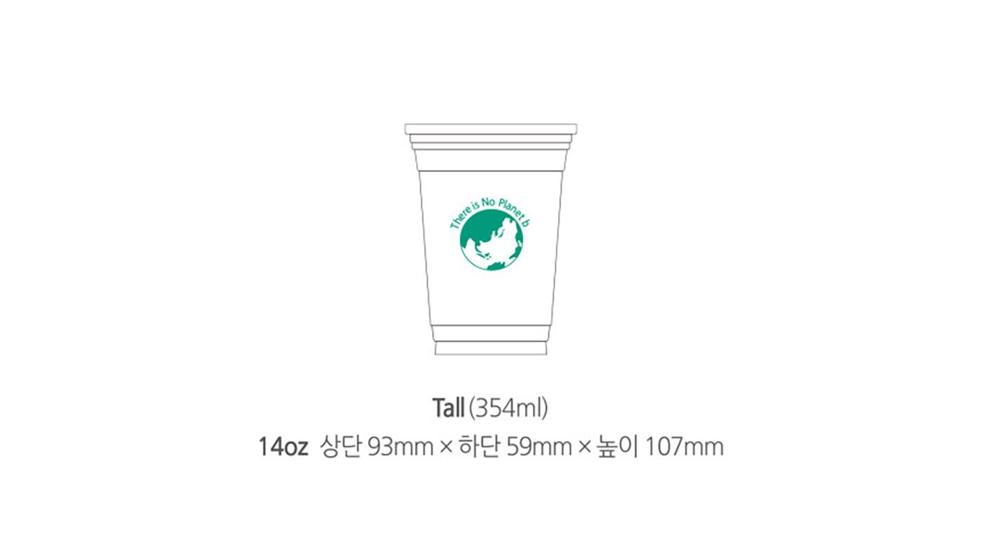 옥수수로 만든 생분해 일회용 아이스컵(50개) 상세이미지6