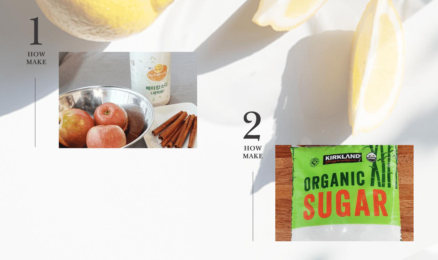 포레스트(화담) 수제 과일 곤약 젤리 세트/자몽,블루베리,애플시나몬,백향과 상세이미지6