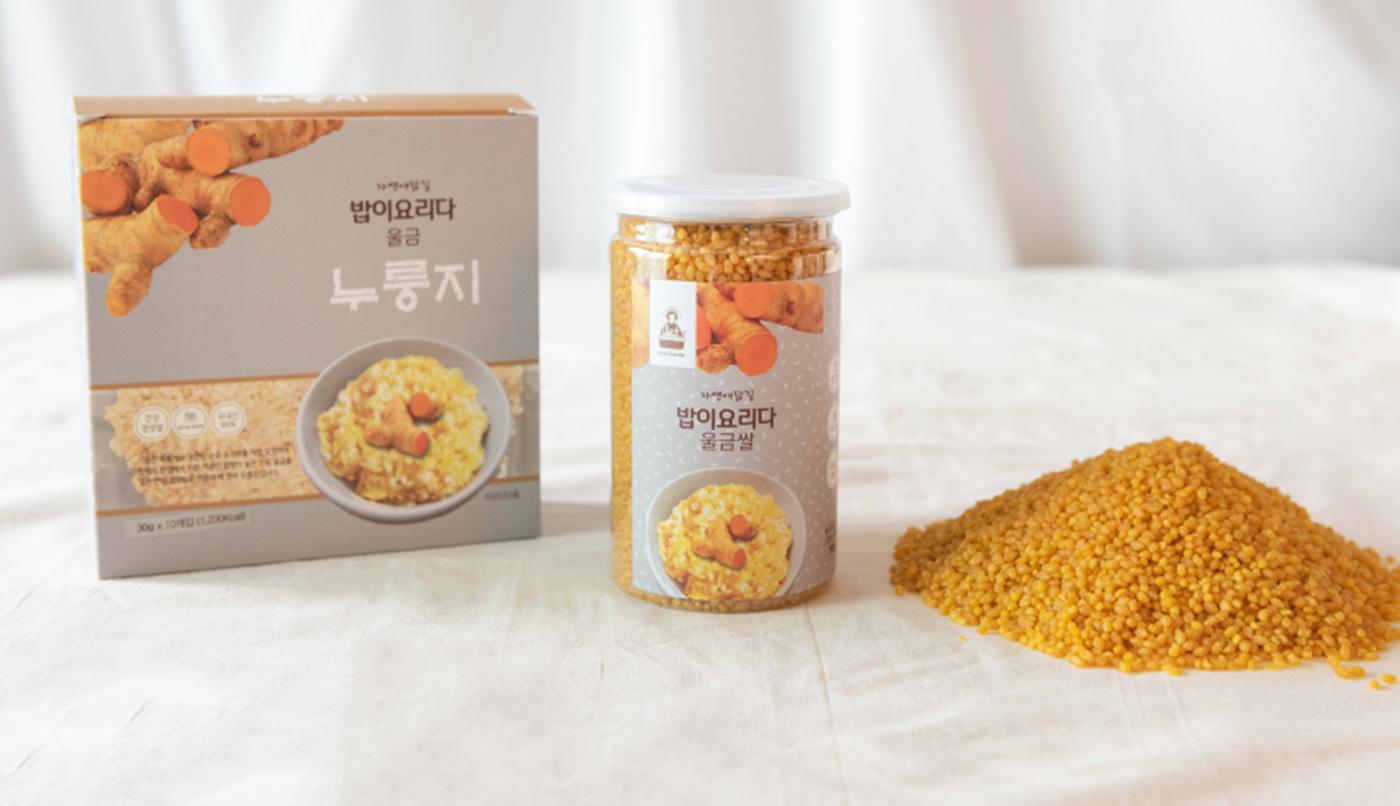 국산 울금쌀 건강 영양쌀 상세이미지1