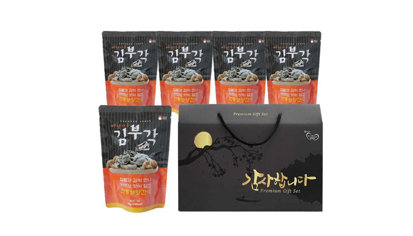 수제 찹쌀 김부각 과자