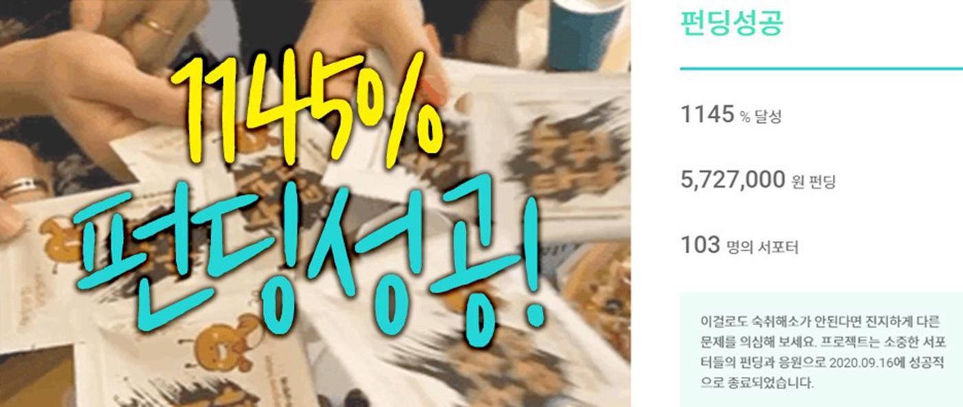 숙취타파 헛개 굼벵이 노루궁뎅이버섯 숙취해소제 상세이미지5
