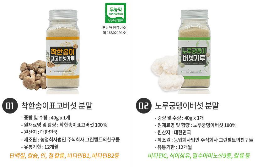 김 종합 선물세트 확인사항2