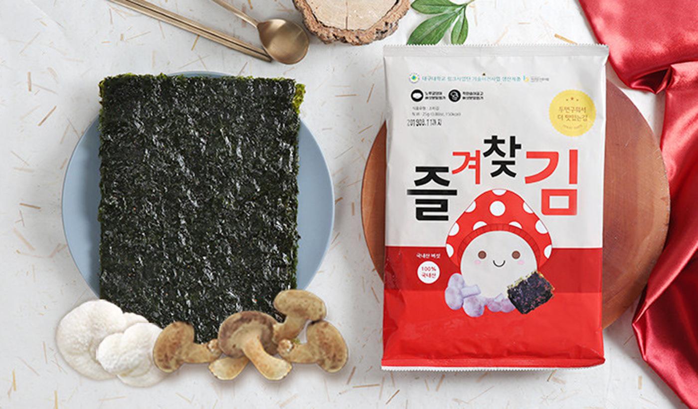 김 종합 선물세트 상세이미지5