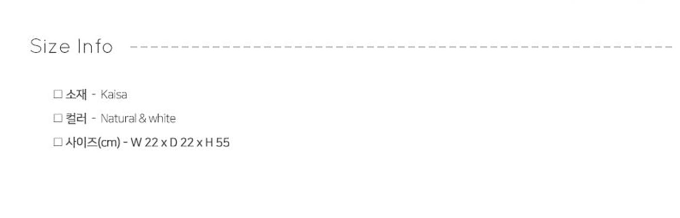 화이트 스탁 바스켓 스퀘어/우산 꽂이, 화분 등으로 활용성 좋은 감성 스퀘어 바스켓 상세이미지5