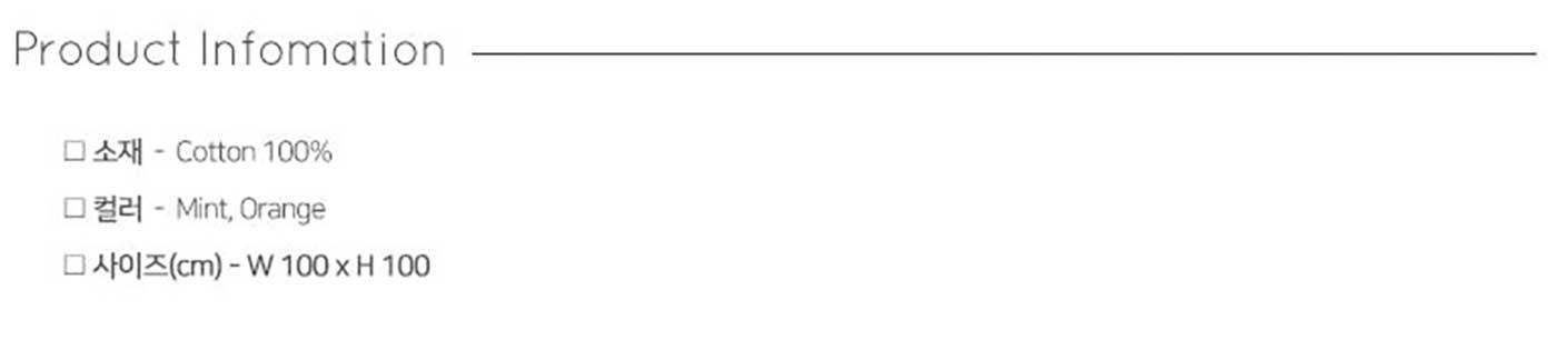 에스닉 블록프린트 테이블보A(민트)/생동감 넘치는 컬러의 아름다운 식탁 테이블보 상세이미지5