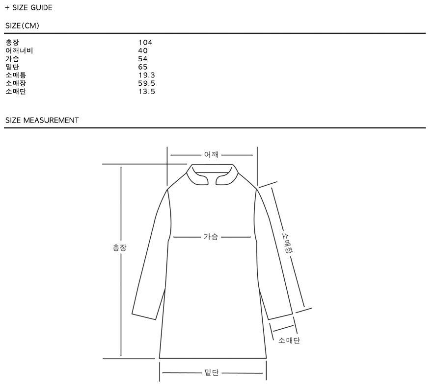 싯소 헴프 롱 재킷/심플함이 더욱 멋스러운 싯소 헴프 롱 재킷 상세이미지8