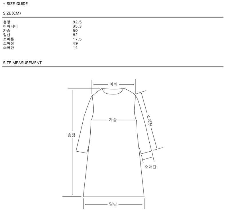 피치 치칸카리 드레스/심플하지만 사랑스러운 색감이 특징인 피치 치칸카리 드레스 상세이미지7