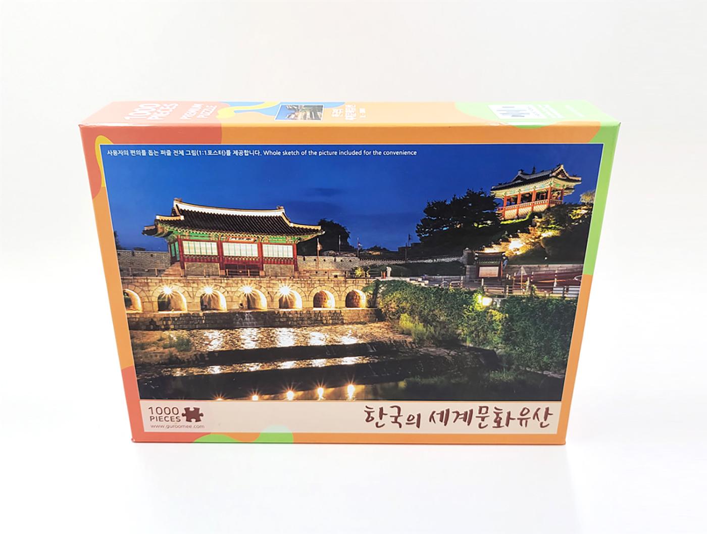 한국의 세계문화유산 1000피스 퍼즐/자랑스러운 한국의 세계문화유산 1000피스 퍼즐 (6세이상) 상세이미지2