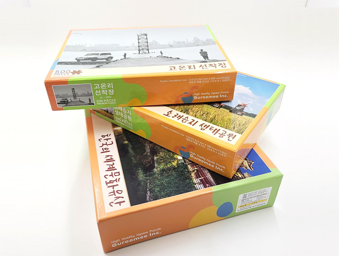 소래습지 생태공원 500피스 퍼 /소래습지 생태공원 500피스 퍼즐 (6세이상) 상세이미지3