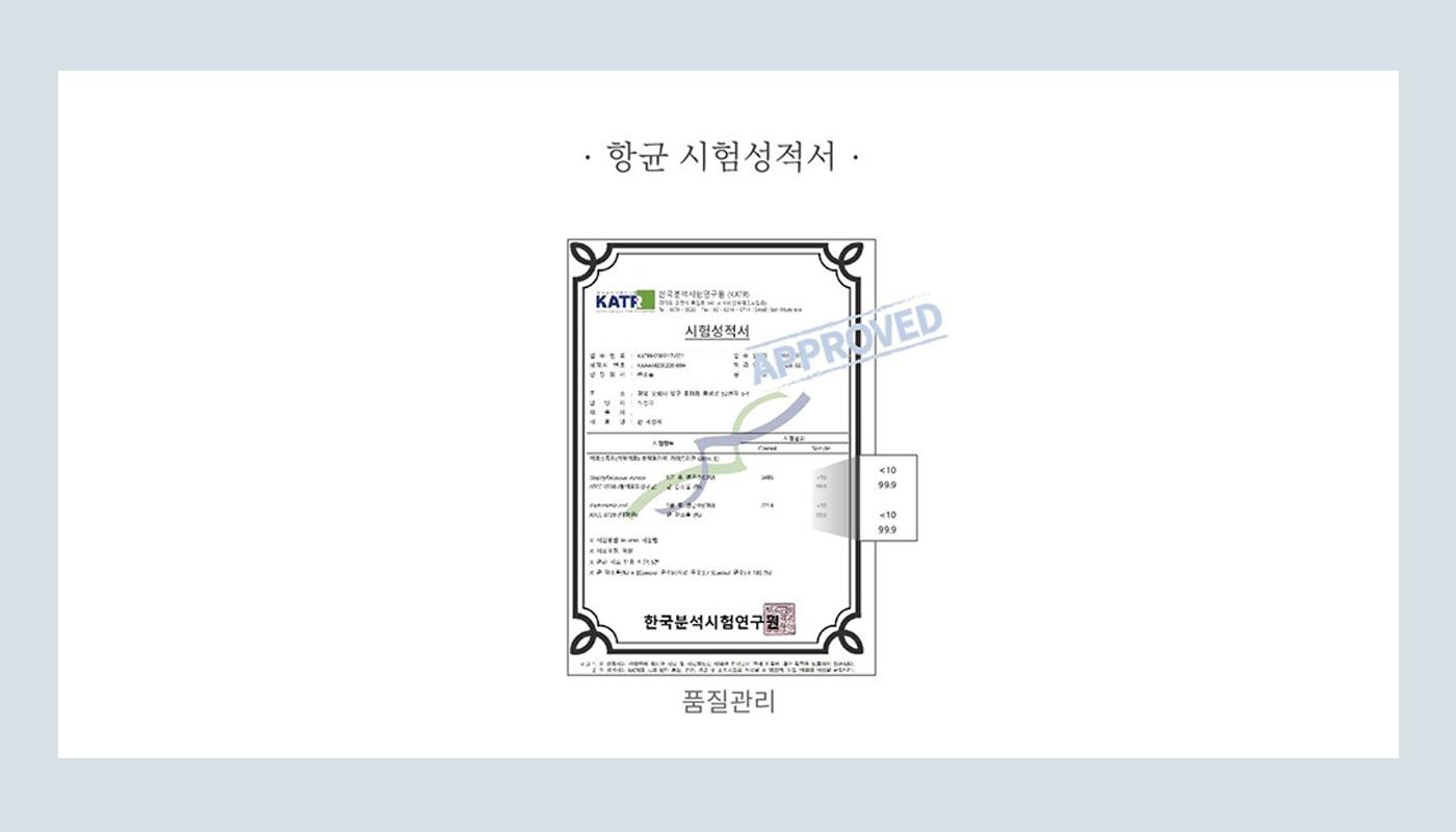 무자극 버블 손 세정제 상세이미지5