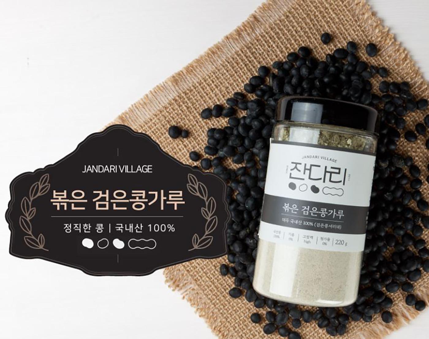 잔다리 고소한 콩국물/잔다리 고소한 콩국물 340g 5팩 상세이미지3